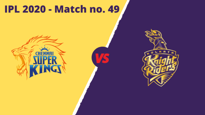 CSK vs KKR Astrology Prediction, Top Picks, Whom to choose Captain and Vice-Captain and Who will win Today's IPL Match