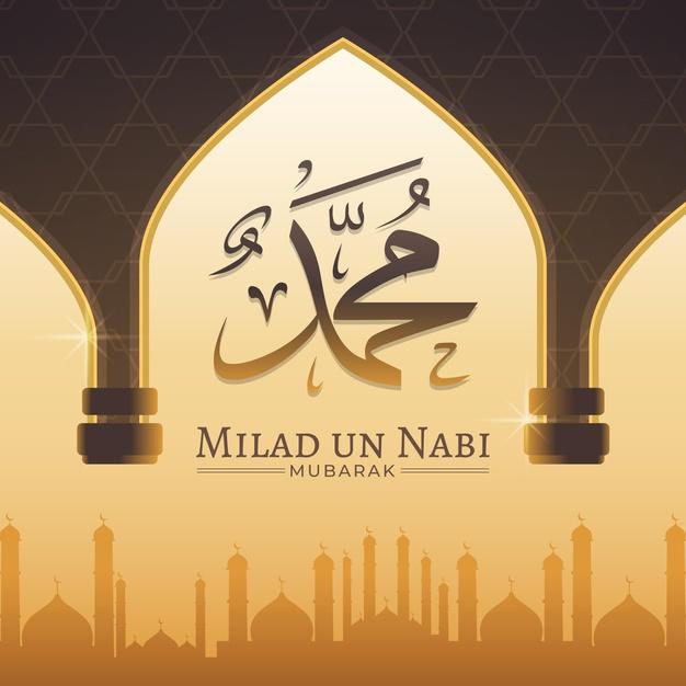 Eid e Milad Un Nabi Mubarak Images